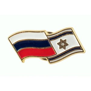 Israel-Russia flags pin