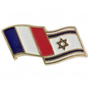 Israel-France flags pin