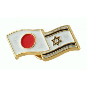 Israel-Japan flags pin