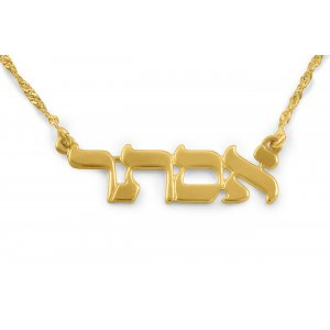 18k Gold Plated Classic Hebrew Name Necklace Block Letters