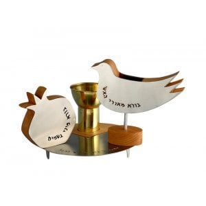 Shraga Landesman Dove & Pomegranate 4-Pce Havdalah Set - Brass Wood & Steel