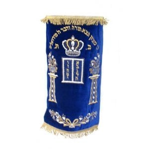 Velvet Torah Mantle - Tablets, Crown of Torah, Floral Design, Biblical Verse