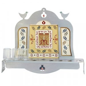 Dorit Judaica Three Windows Chanukah Menorah Al Ha'Nissim - Leaf Design - Only 1 in stock