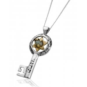 Kabbalah Pendant with Chrysoberyl for Prosperity and Blessing by HaAri