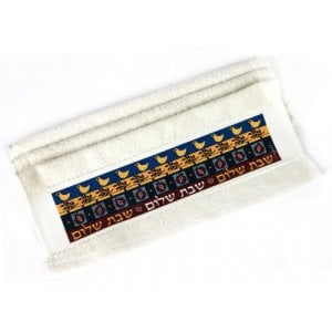 Dorit Judaica Netilat Yadayim Hand Towel - Shabbat Shalom and Doves