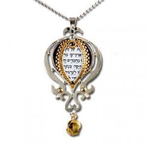 Song of Songs Pendant by Ester Shahaf
