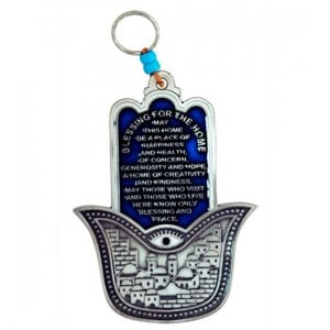 Hamsa Wall Decoration with Jerusalem and English Home Blessing - Dark Blue