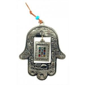 Hamsa Wall Decoration with Jerusalem Design and Inner Colorful Breastplate