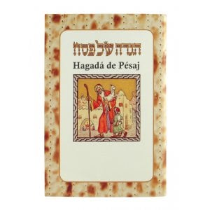 Softcover Haggadah with Spanish Translation