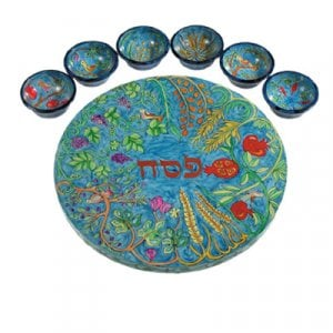 Yair Emanuel Hand Painted Seder Plate with Six Bowls - Seven Species