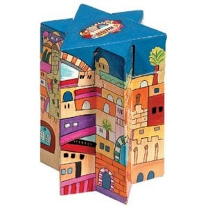 Yair Emanuel Star of David Colorful Wood Charity Tzedakah Box - Jerusalem