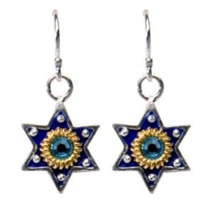 Sun Star of David Earrings by Ester Shahaf