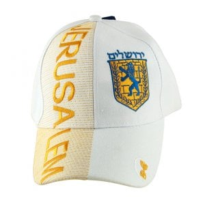 Jerusalem Lion Cap
