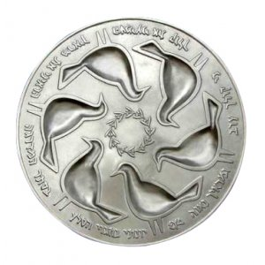 Shraga Landesman Aluminum Seder Plate Carved Doves - Hebrew Wording