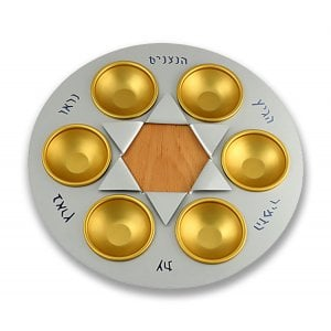 Shraga Landesman Aluminum and Wood Star of David Seder Plate - Silver & Gold