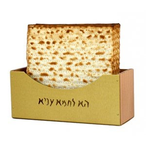 Shraga Landesman Upright Aluminum and Beechwood Matzah Holder - Gold