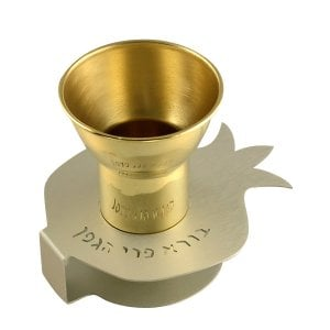 Shraga Landesman Brass Kiddush Cup and Aluminum Base – Engraved Blessing