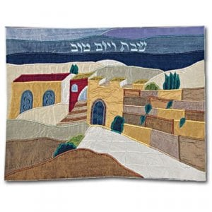 Yair Emanuel Raw Silk Challah Cover Embroidered Appliques, Western Wall