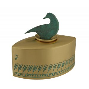 Shraga Landesman Brass Patina Charity Box Wheat Design - Turquoise Duck