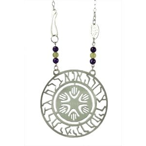 Shraga Landesman Anna Bekoach Prayer Hamsa Necklace - Nickel Silver