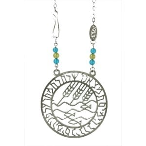 Shraga Landesman Faith Prayer Wheat and Fish Pendant - Nickel Silver
