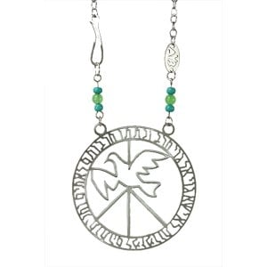 Shraga Landesman Isaiah Peace Prayer Bird in Flight Necklace - Nickel Silver