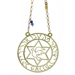 Shraga Landesman Brass Wall Hanging Dove in Star of David - Mah Tovu