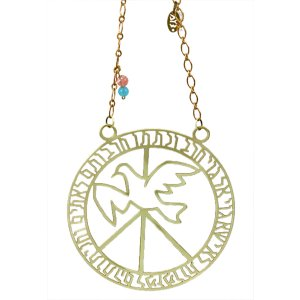 Shraga Landesman Brass Wall Hanging Peace Dove in Flight - Peace Blessing