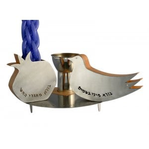 Shraga Landesman Pomegranate 4-Pce Havdalah Set - Wood Steel Nickel Silver