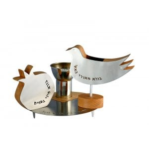 Shraga Landesman Pomegranate Dove 4-Pce Havdalah Set - Wood Steel Nickel Silver