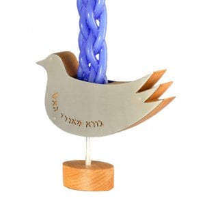 Shraga Landesman Engraved Dove Candle Holder - Wood and Stainless Steel