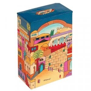 Yair Emanuel Hand Painted Rectangle Tzedakah Charity Box - Colorful Jerusalem