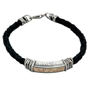 Leather Shema Yisrael Jewish Bracelet