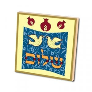 24 in pack Dorit Judaica Aluminum Magnet Shalom Doves - Hebrew