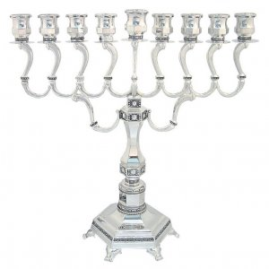 Chanukah Menorah with Graceful Branches - Nickel Plated