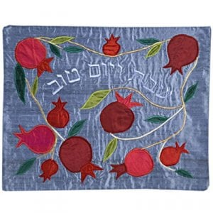 Yair Emanuel Raw Silk Challah Cover Embroidered Appliques, Pomegranates - Red