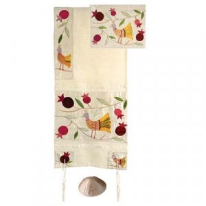 Yair Emanuel Embroidered Raw Silk Tallit Set, Pomegranates & Birds - Gold