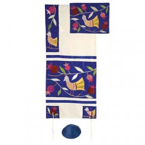 Yair Emanuel Embroidered Raw Silk Tallit Set, Pomegranates & Birds - Blue