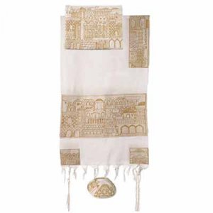 Yair Emanuel Woven Cotton Tallit Set Hand Embroidered Jerusalem Images - Gold