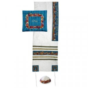 Yair Emanuel White Polysilk Tallit Set - Embroidered Colorful Jerusalem Design