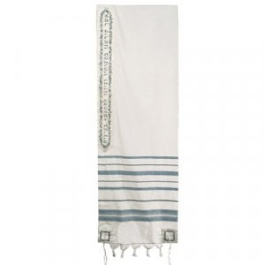 Yair Emanuel Wool Tallit, Stripes and Embroidered Jerusalem Images - Sea Green