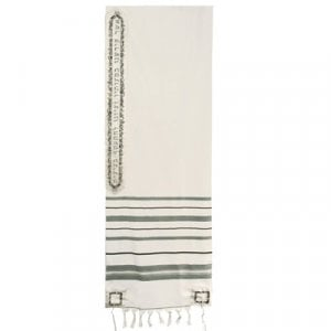 Yair Emanuel Wool Tallit Stripes with Embroidered Jerusalem Images - Slate Blue