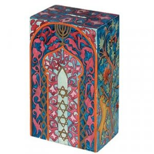 Yair Emanuel Hand Painted Rectangle Tzedakah Charity Box - Oriental