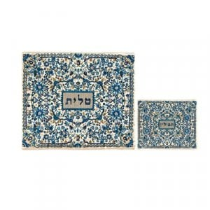Yair Emanuel Tallit and Tefillin Bag Set Full Embroidery, Flowers - Blue