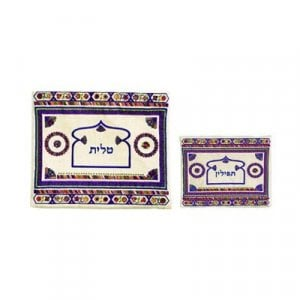 Yair Emanuel Embroidered Burgundy Tallit & Tefillin Bag Set - Oriental Motifs