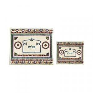 Yair Emanuel Embroidered Red Tallit & Tefillin Bag Set - Oriental motifs