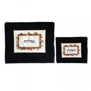 Yair Emanuel Velvet Tallit & Tefillin Bag Silk Appliqued Colored Jerusalem