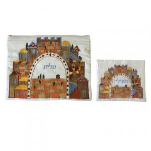 Yair Emanuel White Embroidered Tallit & Tefillin Bag Set - Jerusalem Arch