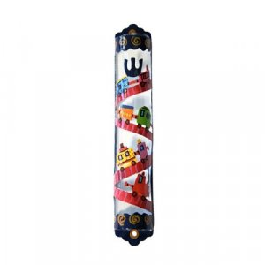 Yair Emanuel Hand Painted Colorful Laser Cut Metal Mezuzah Case - Children's Train Design