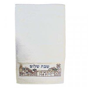 Yair Emanuel White Hand Towel - Embroidered Shabbat Shalom & Jerusalem Images